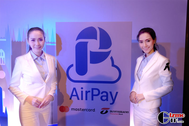 airpay-card-pretty