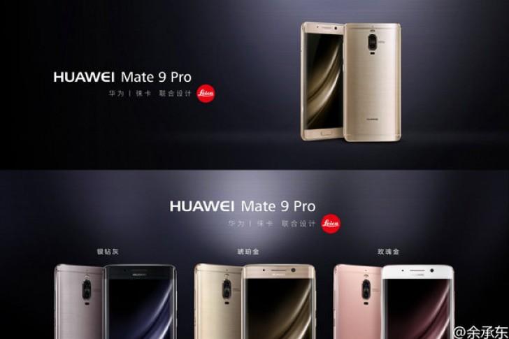 Huawei Mate 9 Pro Launch