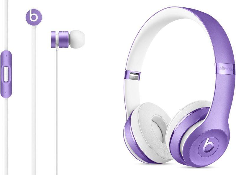 Beats Ultra Violet
