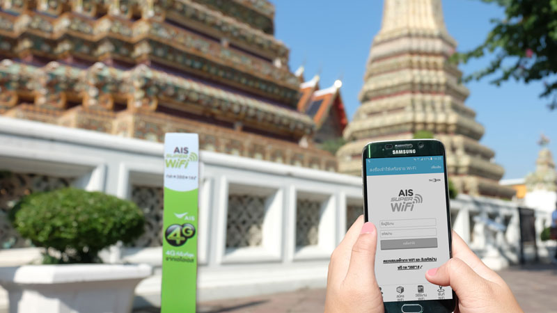 ais-expands-networks-on-thai-temples