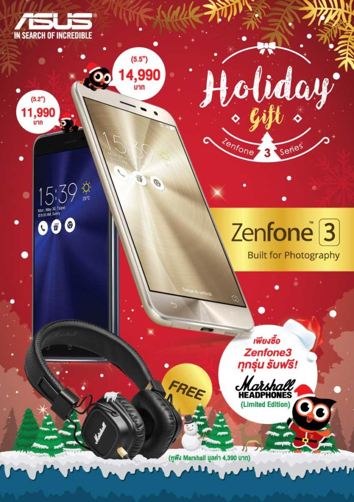 asus Zenfone3-launches-new-year-promotion-free-marshall-headsets