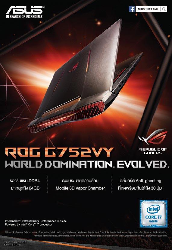 ROG G752
