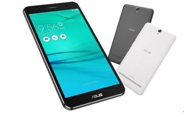 Asus ZenFone Go 6.9 GizmoTH