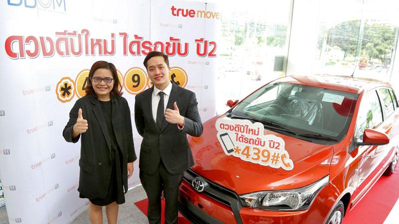 TrueMove H launches new year campaign