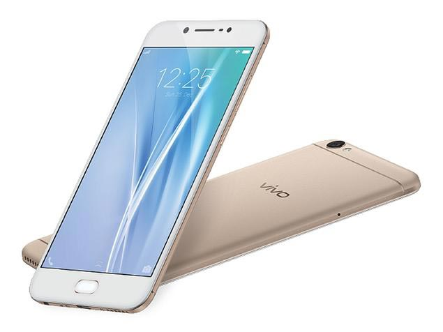 vivo V5 GizmoTH
