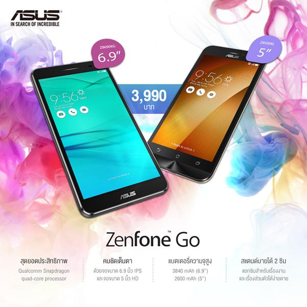 Asus Zenfone Go 6.9