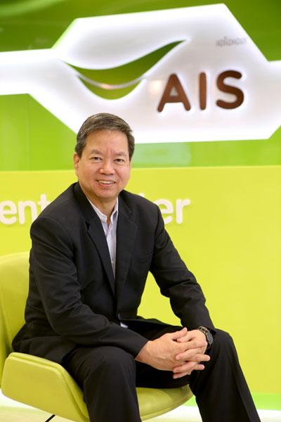 นายฮุย เวง ชอง กรรมการผู้อำนวยการ บริษัท แอดวานซ์ อินโฟร์ เซอร์วิส จำกัด (มหาชน) หรือ เอไอเอส