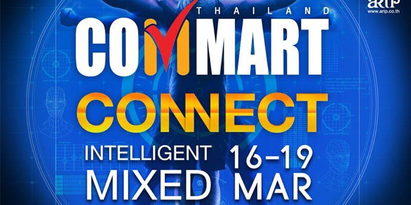 Commart Connect 2017