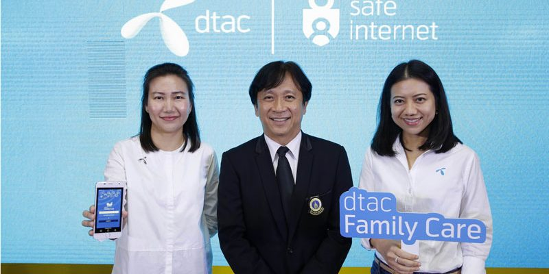 dtac Family Care