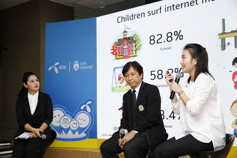 introduction of dtac Family Care appilication