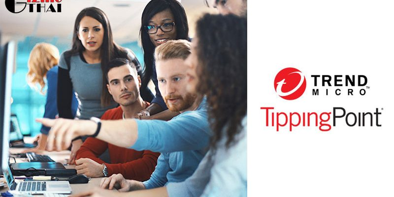 Trend Micro Tippingpoint