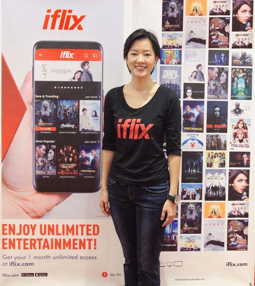 นางสาวอาทิมา สุรพงษ์ชัย หัวหน้าฝ่ายการตลาด บริษัท ไอฟลิกซ์ (ประเทศไทย) จำกัด