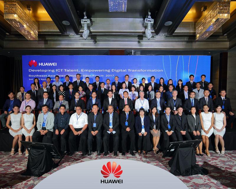 งาน Huawei Southeast Asia Talent Development Forum เริ่มขึ้นอย่างเป็นทางการแล้ววันนี้ ในกรุงเทพฯ