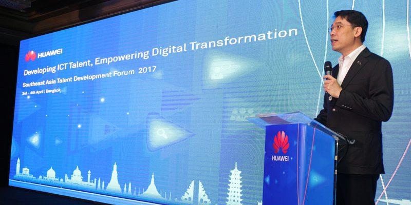 Huawei Southeast Asia Talent Development Forum