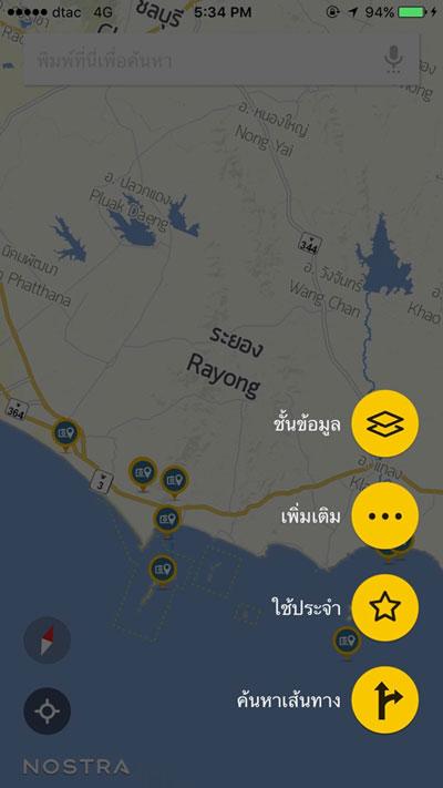 NOSTRA Map Thailand กิน เที่ยว ทั่วระยอง