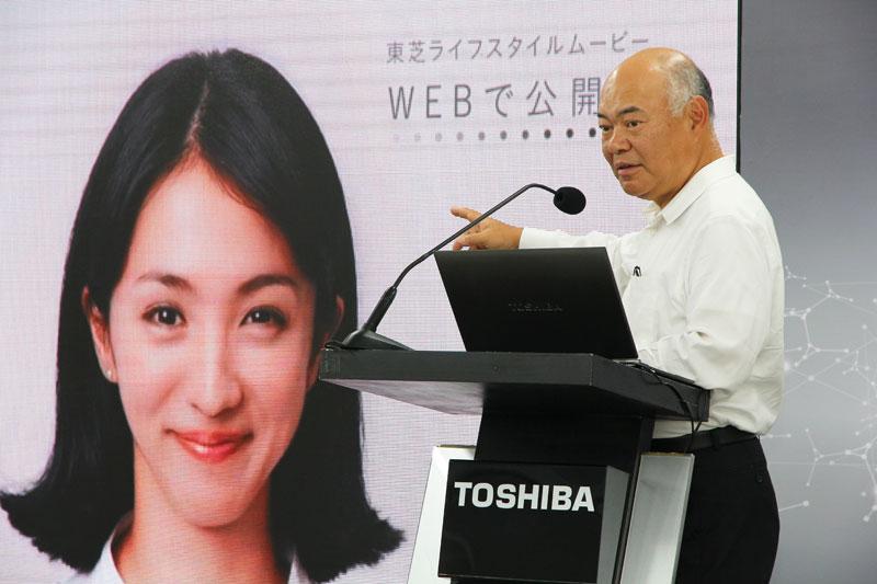 นายโตชิโระ อิชิวาตาริ ประธาน บริษัท โตชิบา ไลฟ์สไตล์ โปรดักส์ แอนด์ เซอร์วิส คอร์ปอ เรชัน (TLSC) ประเทศญี่ปุ่น