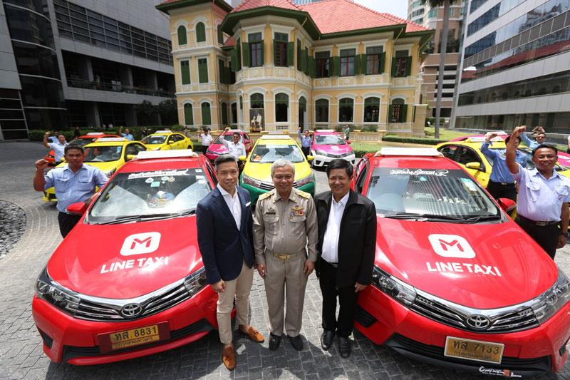 LINE TAXI : Thai Taxi 4.0