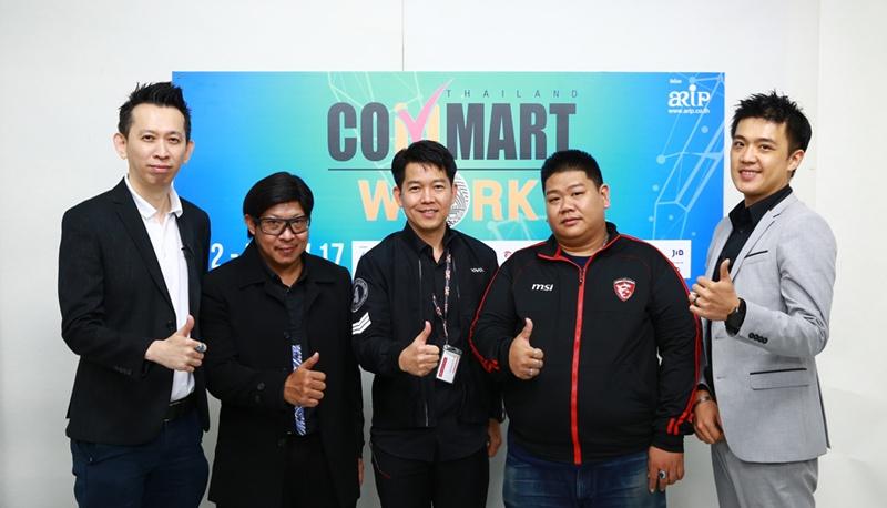 COMMART WORK 2017
