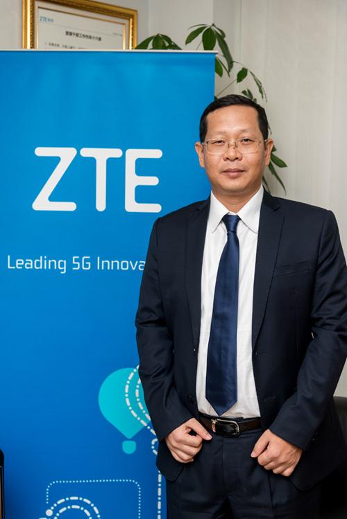ZTE Summit 2017