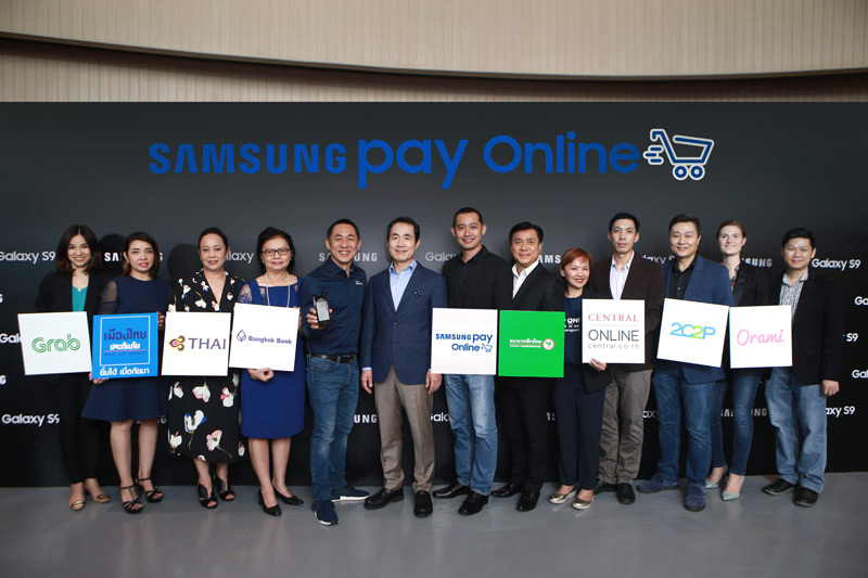 Samsung Pay Online