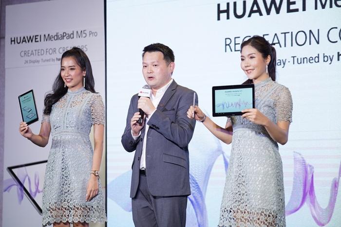 หัวเว่ยเปิดตัว HUAWEI MediaPad M5 และ M5 Pro แท็บเล็ตจอใหญ่สเปคแรง