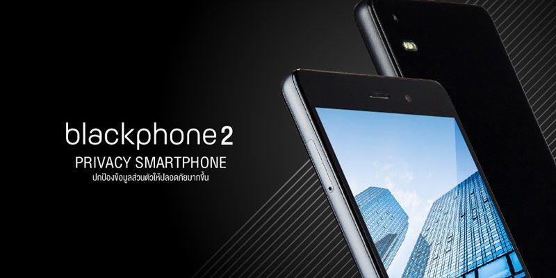 BlackPhone2