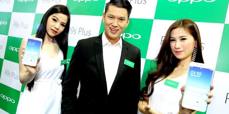 Oppo R9s Plus นายชานนท์ จิรายุกุล ผู้บริหารสูงสุดฝ่ายขาย บริษัท ไทย ออปโป้ จํากัด