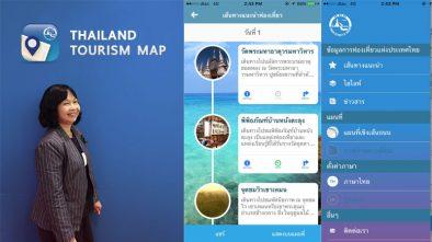 Thailand-Tourism-Map