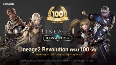 Lineage2-Revolution