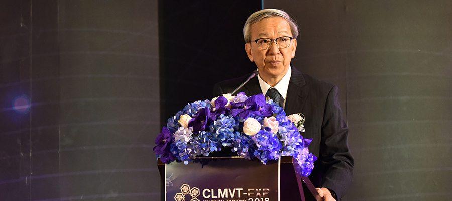 กรมส่งเสริมการค้าระหว่างประเทศย้ำโครงการอบรม CLMVT สำเร็จเกินคาด